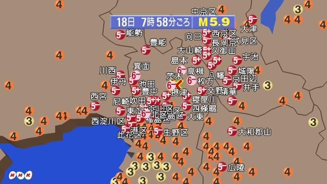 大阪府内の震度分布地図