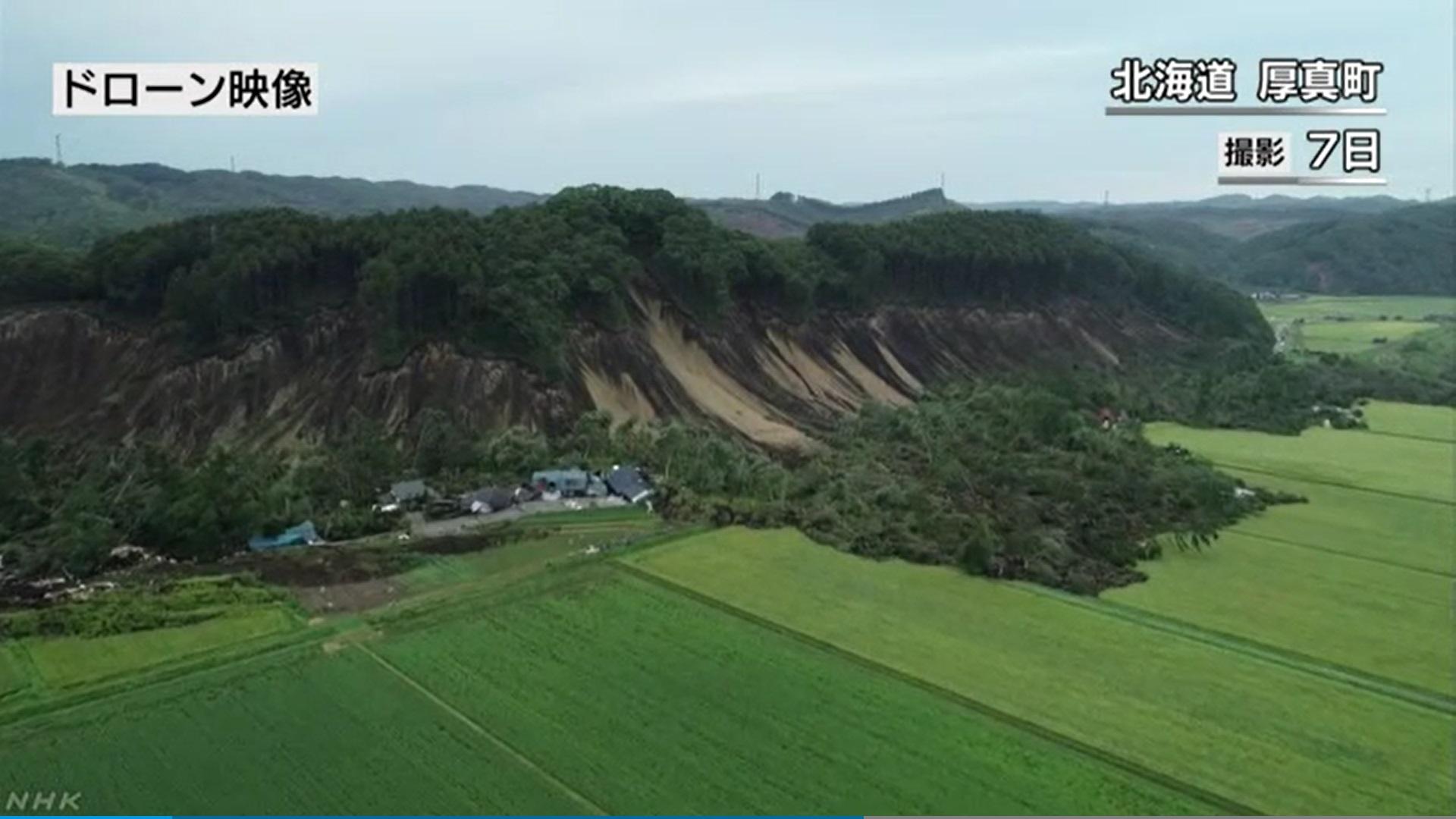 北海道胆振東部地震で被災した厚真町
