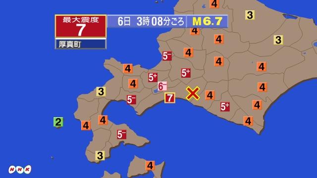 2018年9月16日午前3時8分の北海道胆振東部地震の震源地の場所と震度分布地図