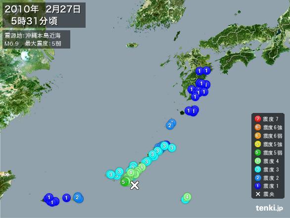 2010年2月27日に発生した沖縄本島近海地震