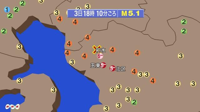 2019年1月3日熊本地震で震度6弱を観測した熊本県和水町、震度5強を観測した熊本県の熊本市北区、玉東町の地図