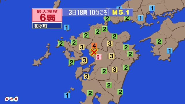 熊本地震2019年1月3日の震源地の場所と震度6弱の分布地図
