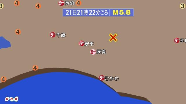 北海道胆振地方の震度分布地図