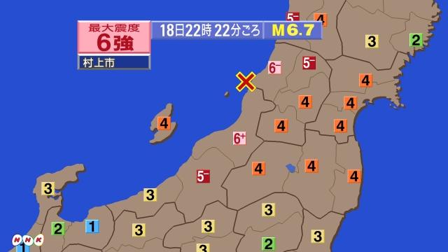 2019年6月18日の山形県沖地震の震源地の場所と新潟県村上市など震度地図