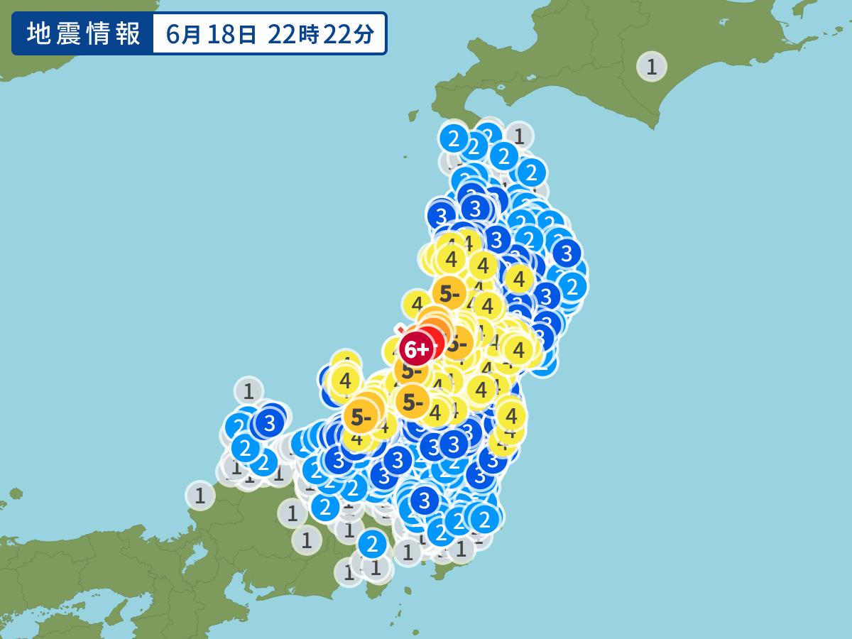 山形県沖地震2019の震源地の場所と震度分布の東日本地図